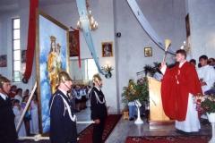 07_1996